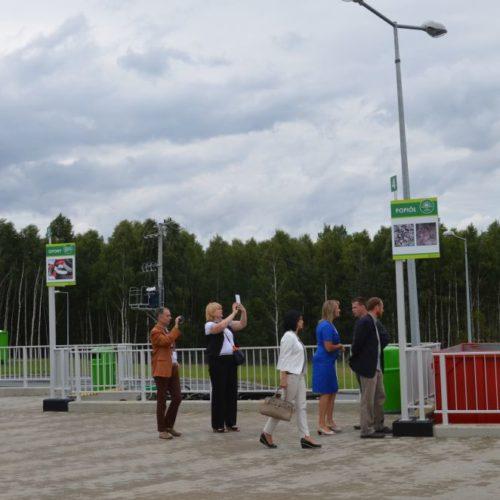 Obywatele Ukrainy poznają organizację odpadów